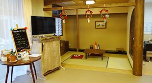 デイルームの一角の和室